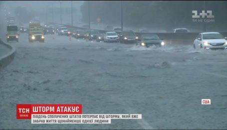 США страдает от ужасного шторма