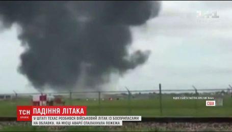 В США во время тренировочного полета разбился самолет