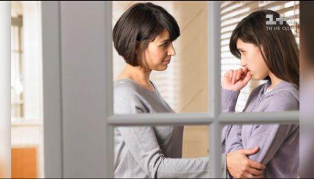 Чому перехідний вік у дітей потребує особливої уваги з боку батьків