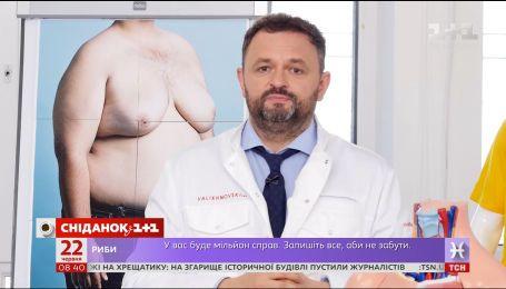 Причини та методи лікування гінекомастії