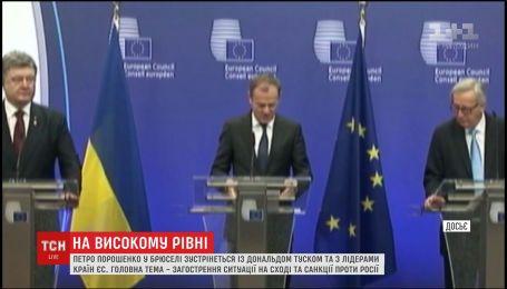 Порошенко з Туском обговорять загострення ситуації на Донбасі