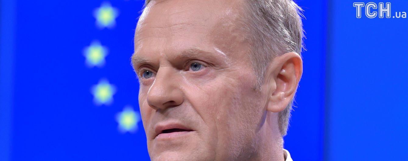 Туск закликав ЄС разом виступити за порятунок ядерної угоди з Іраном