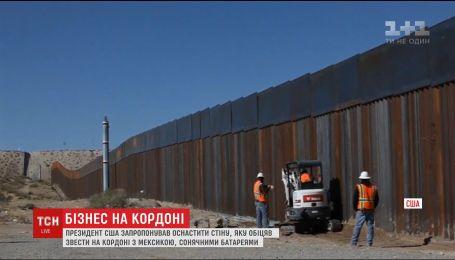 Трамп предложил установить солнечные батареи на стене, которую обещает возвести на границе с Мексикой