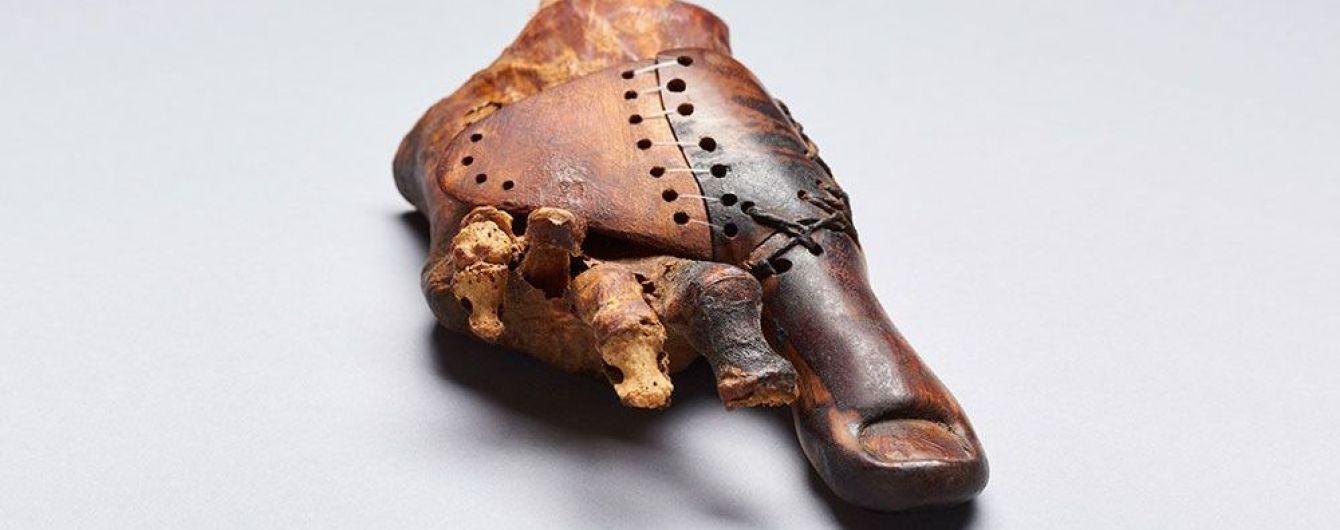 У єгипетській гробниці дослідники розкопали 3000-річний дерев'яний протез пальця