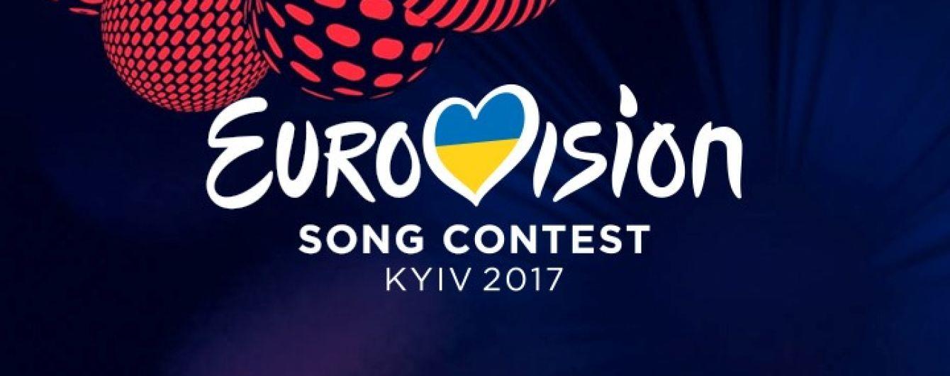 фото евровидения в украине