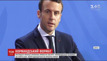 """Президент Франции заявил о новой встрече """"Нормандской четверки"""""""