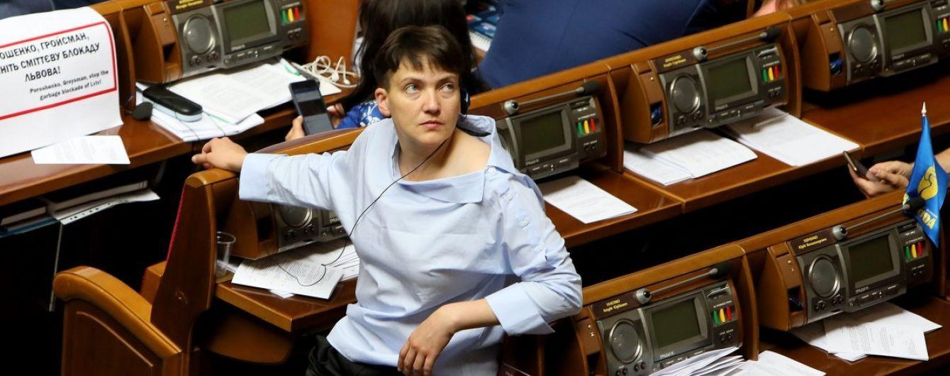 """""""Це дрібнота"""": Турчинов прокоментував інцидент із Савченко під час сутички у Раді"""