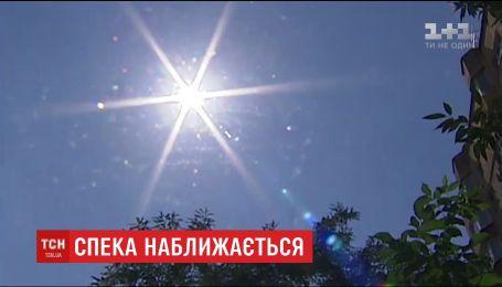 Синоптики предупреждают украинцев о наступлении жары