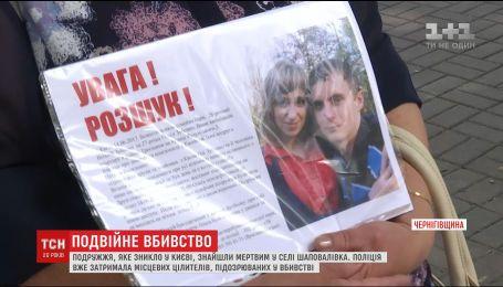 На Черниговщине полиция задержала целителей по подозрению в убийстве пропавших супругов