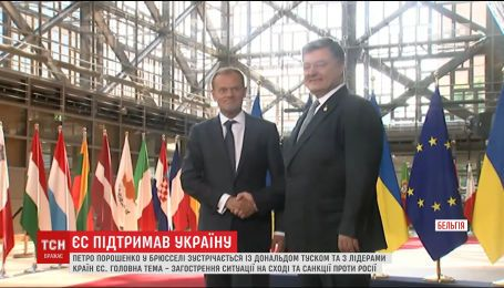 Дональд Туск заверил, что работа над ассоциацией Украина-ЕС будет завершена через несколько недель