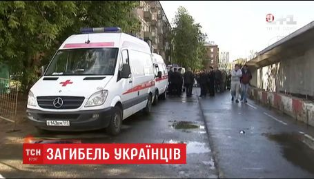 Двое украинских рабочих погибли из-за отравления метаном в Москве