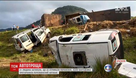 По меньшей мере 21 человек погиб в масштабной аварии в Бразилии