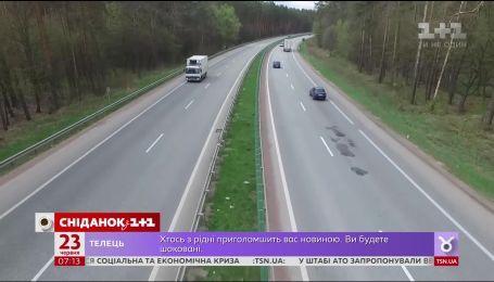 Кабмин выделил 800 миллионов гривен на ремонт трассы Львов-Одесса-Николаев