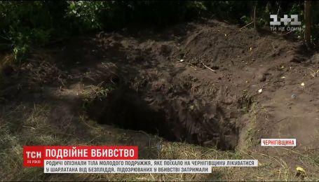 Полиция задержала подозреваемых в убийстве киевских супругов на Черниговщине