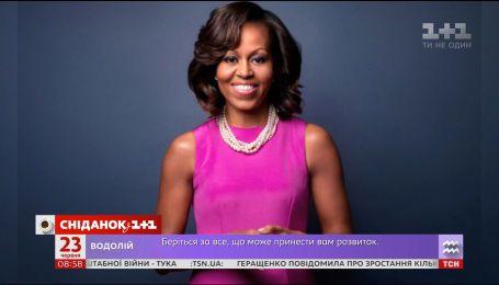 Зіркова історія завжди стильної та привітної Мішель Обами