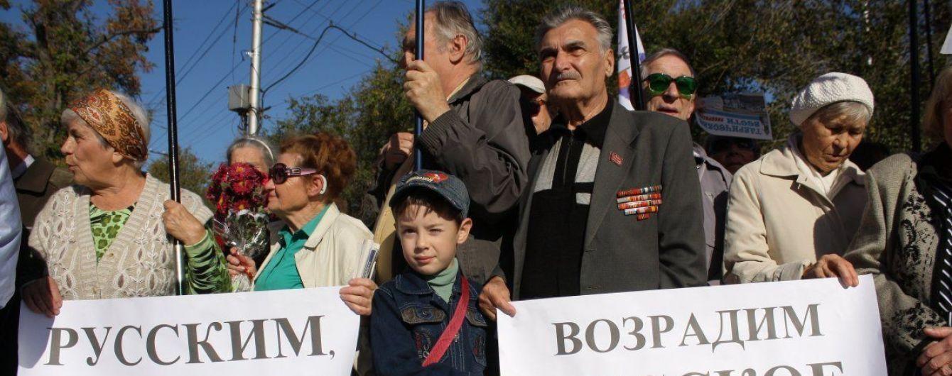 Половина россиян считают Украину врагом – опрос