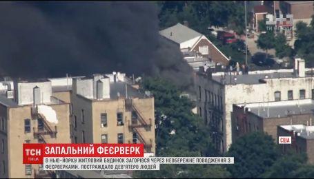 Свидетели пожара в жилом доме Нью-Йорка назвали причину возгорания