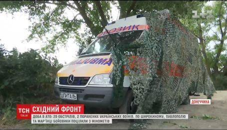 """Медпункт у секторі """"Маріуполь"""" постраждав від потужного обстрілу бойовиків"""