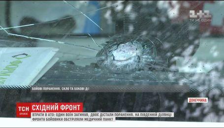 """Боевики атаковали медпункт одного из украинских подразделений в секторе """"Мариуполь"""""""