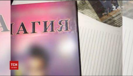 Родственники опознали тела молодых супругов, в убийстве которого подозревают целителя-шарлатана