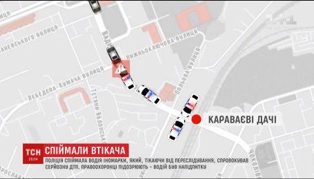 Полиция поймала водителя, который накануне спровоцировал ДТП, убегая от преследования