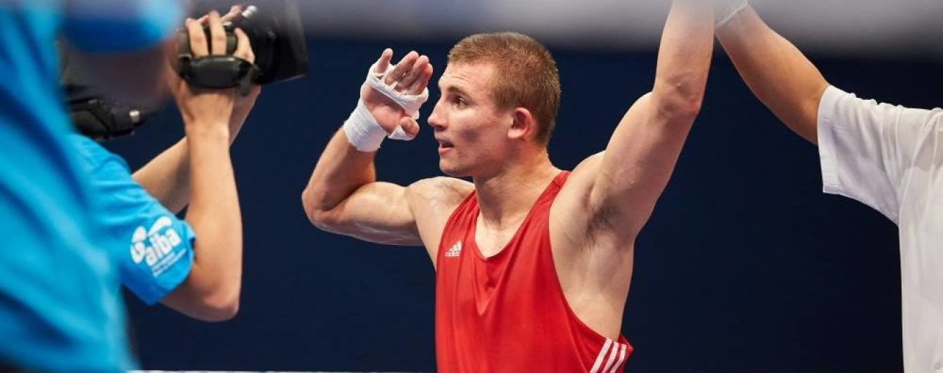 Україна з 6 медалями підкорила чемпіонат Європи з боксу