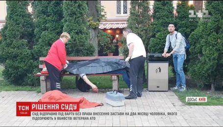 У Києві обрали запобіжний захід підозрюваному у вбивстві ветерана АТО у центрі Києва