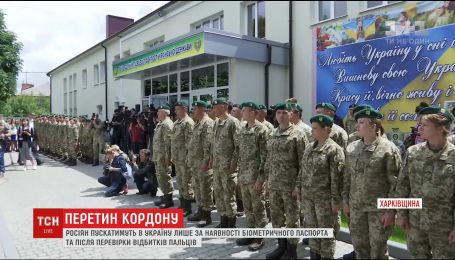 На Харьковщине создали новый отдел, который будет контролировать 40 километров границы с Россией