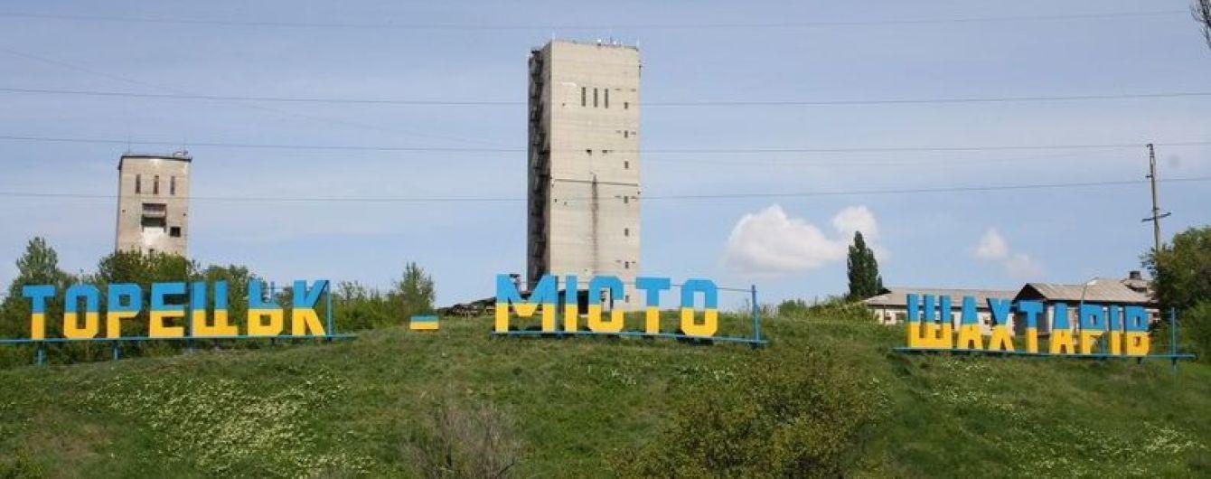 Доба в ООС: шість обстрілів і завершення гарантій безпеки для відновлення заводу в Торецьку