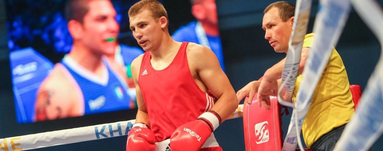 Украинец Хижняк стал лучшим боксером чемпионата Европы