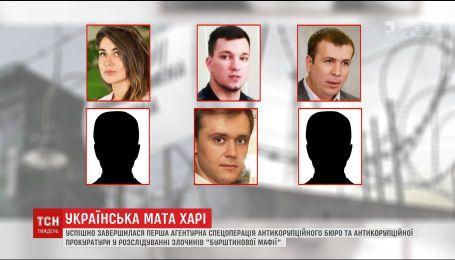 Детектив вокруг янтаря: что ждет скандальных пятерых депутатов и их помощников