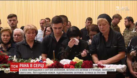 Подозреваемому в убийстве Сергея Олейника грозит 15 лет за решеткой