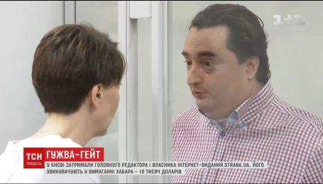 """Скандальный арест Гужвы - открытие """"кремлевской консервы"""" или покушение на свободу слова"""