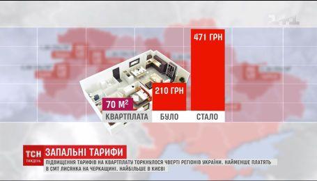 Журналісти ТСН.Тижня дослідили тариф на квартплату і роз'яснили, що зашифровано у платіжках