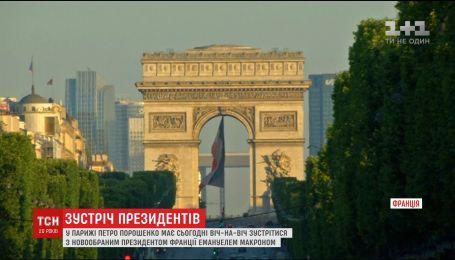 Порошенко зустрінеться з новообраним президентом Франції