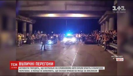 Активисты заявляют, что патрульные на служебной машине приняли участие в одесских уличных гонках