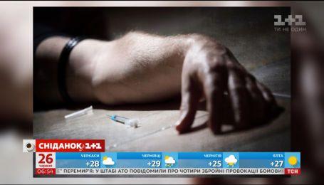 Світ відзначає День боротьби з наркотиками та їх розповсюдженням
