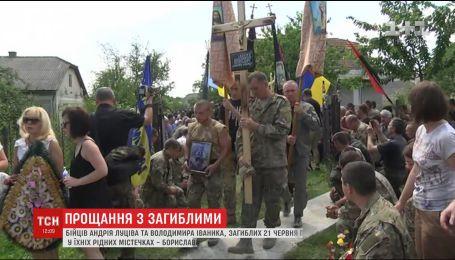 На Львовщине попрощались с двумя бойцами, которые погибли от танкового удара под Авдеевке