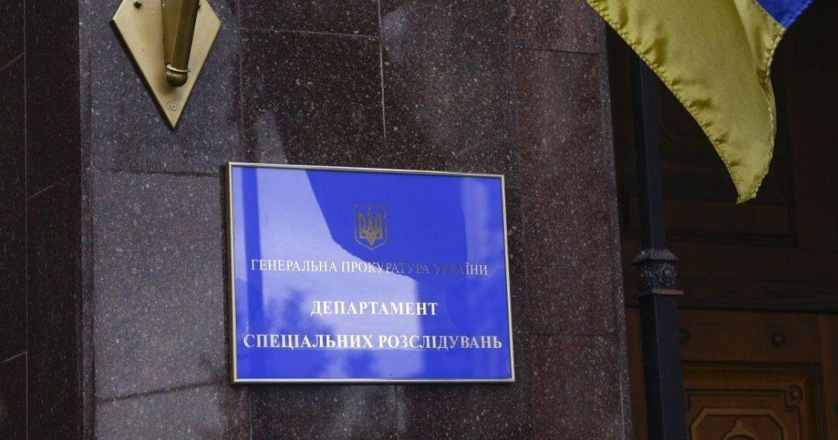 """""""Нет ни подписей, ни печатей"""". В ГПУ отреагировали на документ Al Jazeera по """"деньгам Януковича"""""""