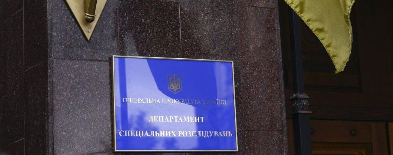 """""""Не має ні підписів, ні печаток"""". У ГПУ відреагували на документ Al Jazeera щодо """"грошей Януковича"""""""