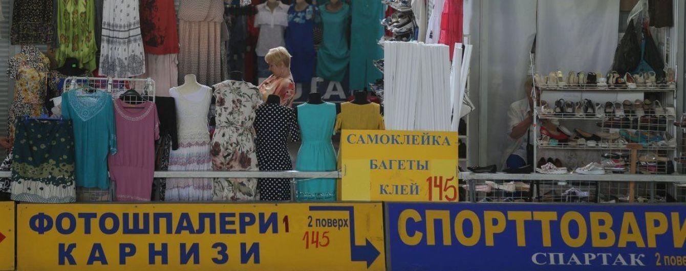 Порошенко обіцяє суттєве покращення України в рейтингу легкості ведення бізнесу Doing Business