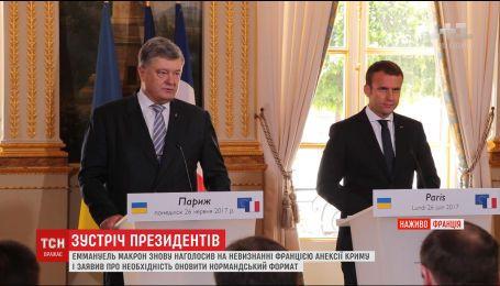 Эммануэль Макрон отметил непризнание Францией аннексии Крыма