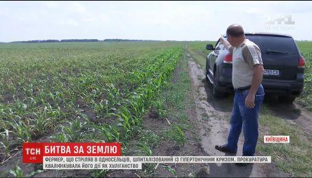 Кайдашева семья по-новому: на Киевщине кумовья не поделили 50 гектаров земли