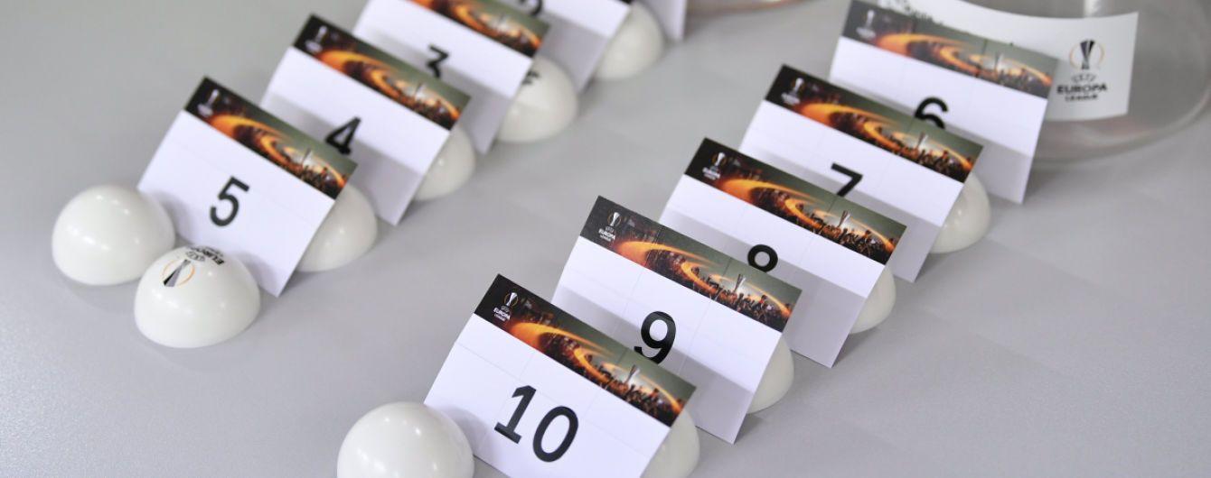 Ліга Європи. Результати жеребкування 3-го кваліфай-раунду