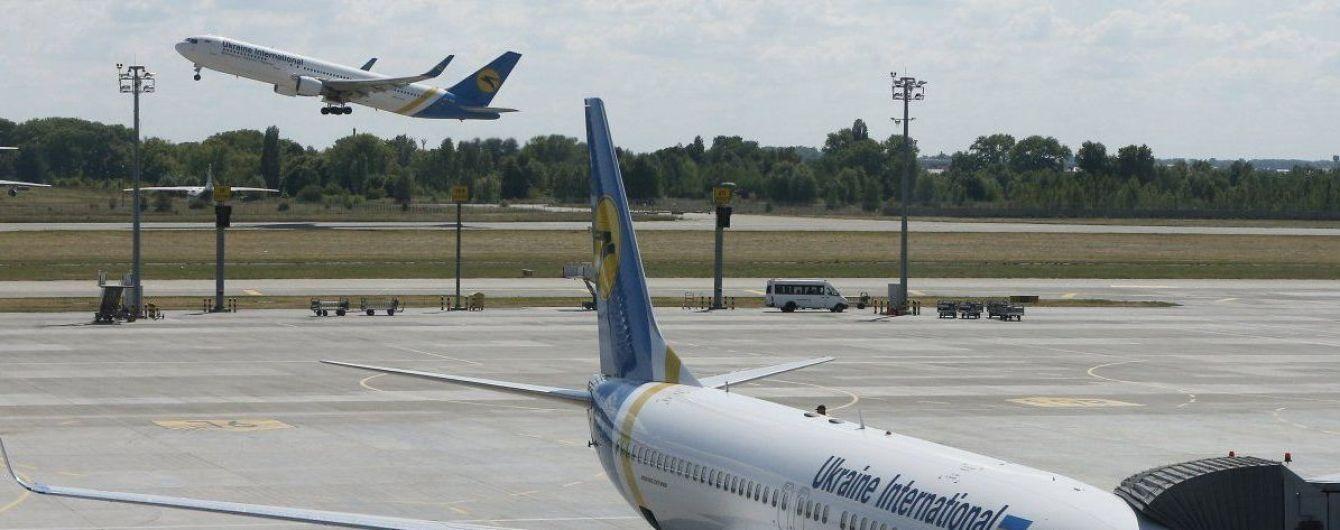 В Украине проведут ревизию авиапарка. Омелян назвал критический возраст самолетов
