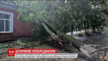 Последствия ужасной непогоды в Украине