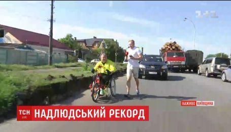 Представители книги Гинесса сопровождают украинца, который замахнулся на фантастический рекорд