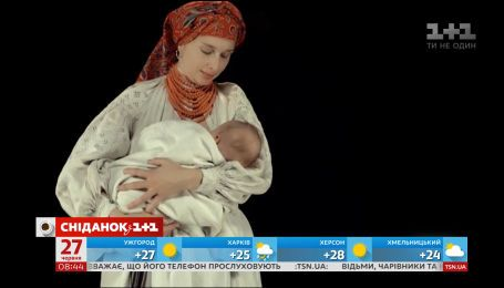 """Film.ua и Украинский институт истории моды представили уникальный этнический проект """"Наследие"""""""