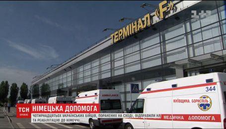 14 раненых военных на Донбассе отправили на лечение в Германию