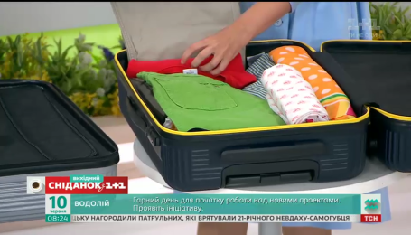 Как подготовить одежду для складывания в чемодан